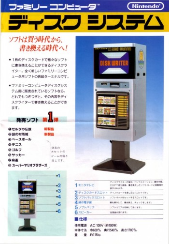 A flyer displaying the Famicom Disk Writer kiosk's capabilities (Source: thedoteaters.com)