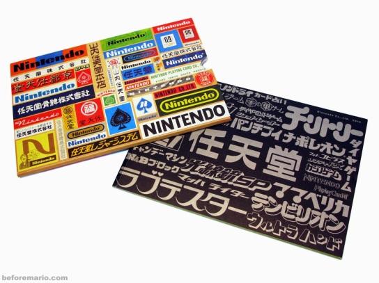 nintendo_company_guide_2015_02
