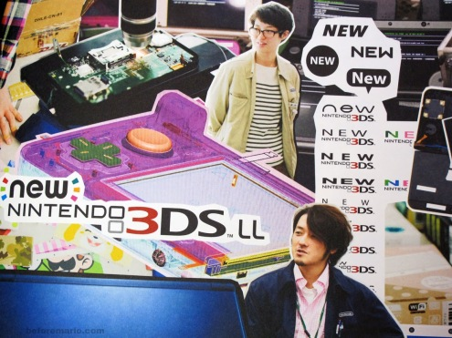 We even get a look at some unused logos for the New Nintendo 3DS.