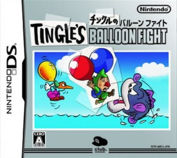 51528-tingle_no_balloon_fight_ds_(club_nintendo)_(j)(caravan)-9