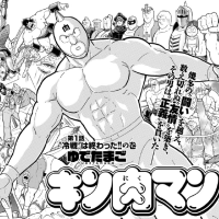 You've Probably Never Played... Kinnikuman Muscle Fight
