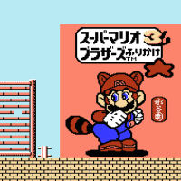 You've Probably Never Played... Mario Bros. Variations