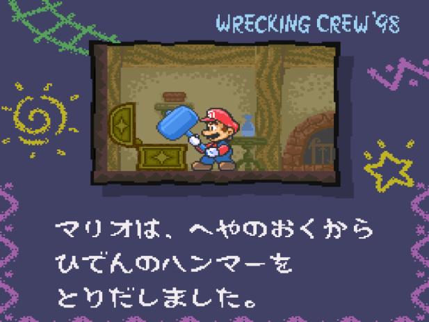 wreck98-3