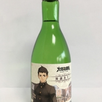 Check out some 'The Great Ace Attorney'-themed booze you never knew you wanted to drink