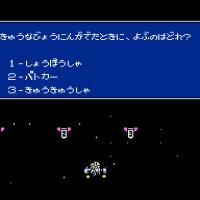 You've Probably Never Played... Wakusei Aton Gaiden
