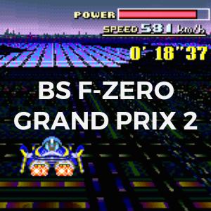 BS F-ZERO GP2