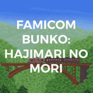 FAMICOM BUNKO