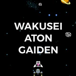 WAKUSEI ATON GAIDEN