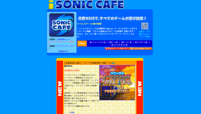 cafe_website.png