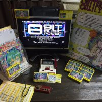 "More cart-based chiptune goodness with ""8BIT MUSIC POWER NEXT"""