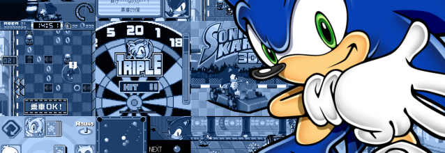 SONICCAFE.png