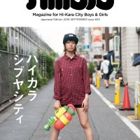 Fashion, food and fighting - Splatoon gets real in HITEYE's Shibuya guide fanzine
