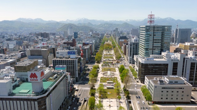 Japan Urban Panoramic View Architecture Sapporo