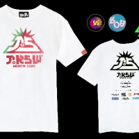 Splatoon 2's Music Scene Comes to Life with New Shirts from THE KING OF GAMES
